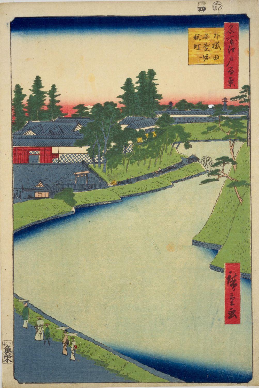 外桜田弁慶堀糀町