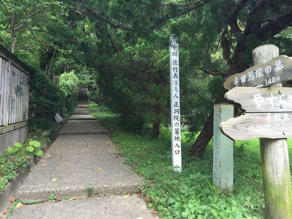 平田篤胤の墓所への石段1