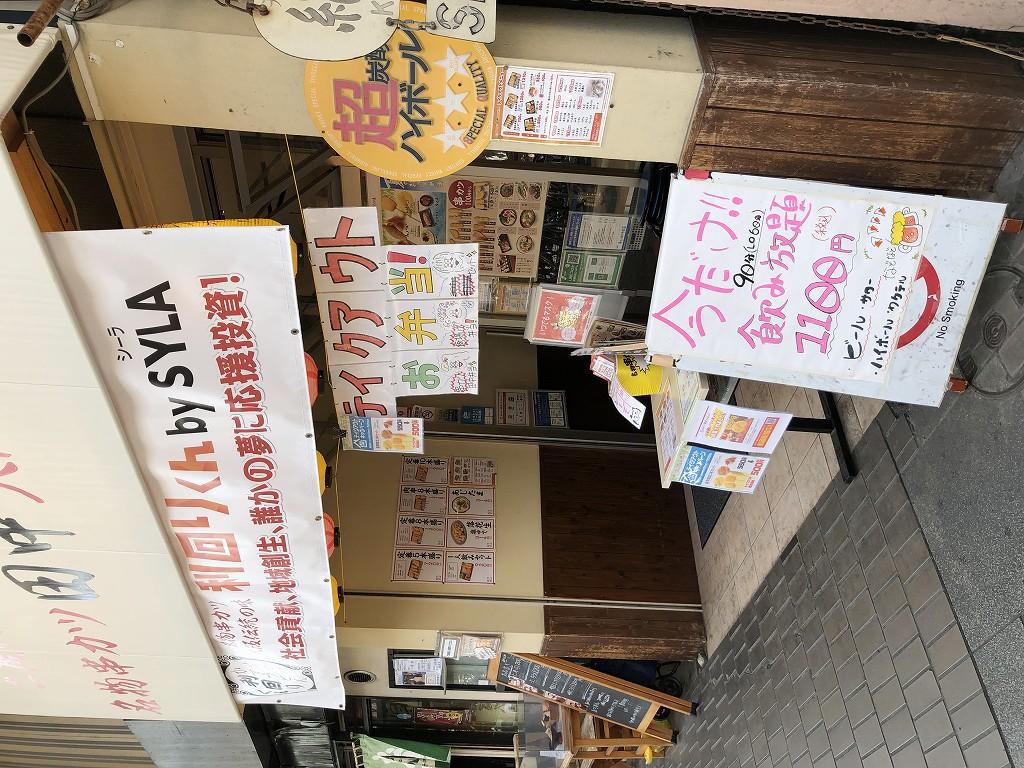 平塚の屋根のある商店街のテイクアウト