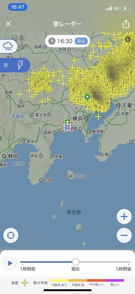 平塚の雷予想