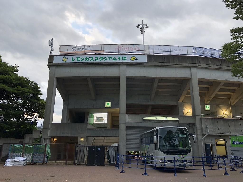 平塚のレモンガススタジアムの北側