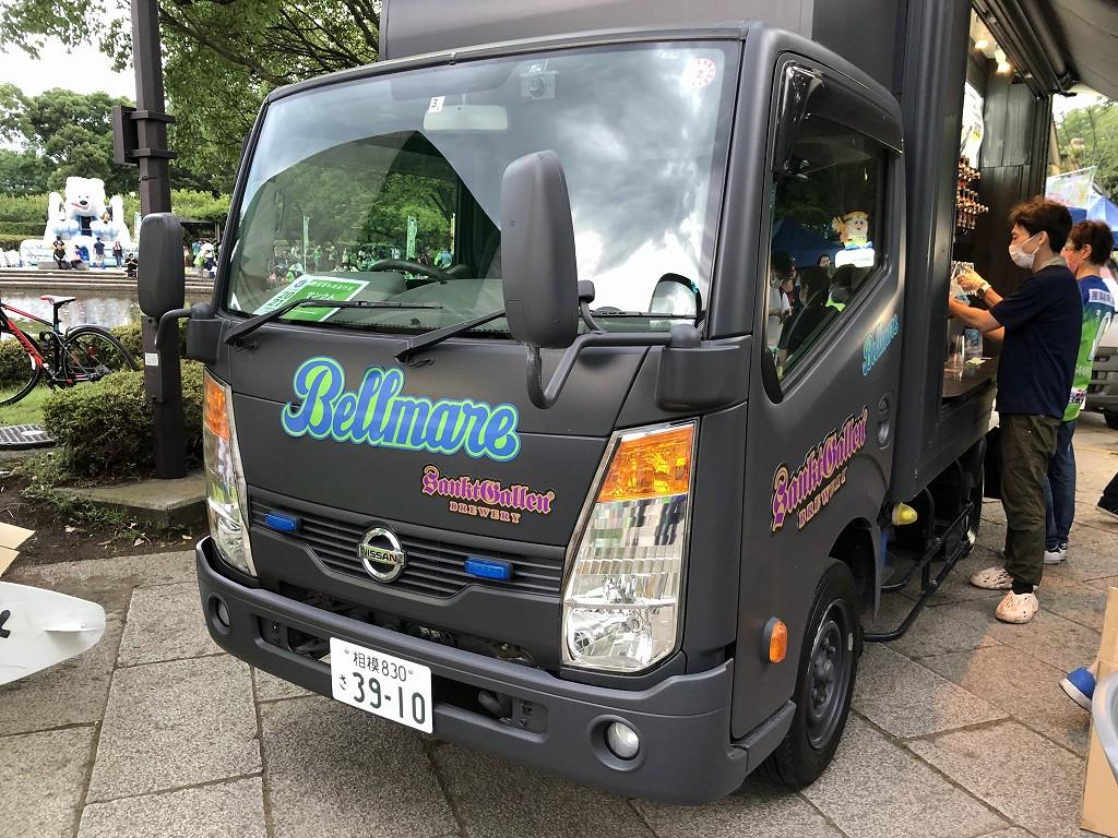 平塚のレモンガススタジアムのサンクトガーレン1