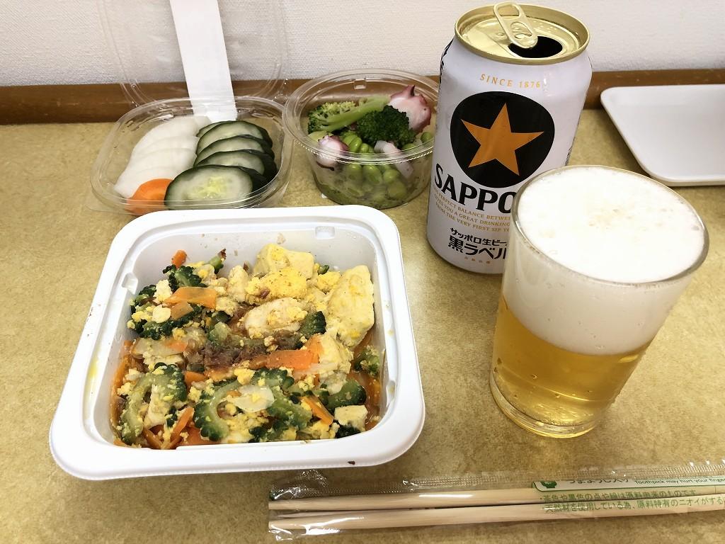 平塚のTHE HOURSで祝杯