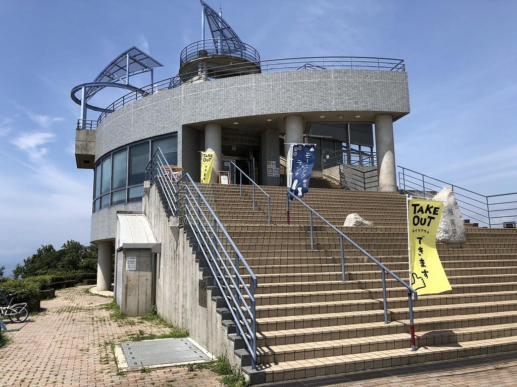 湘南平のレストハウス