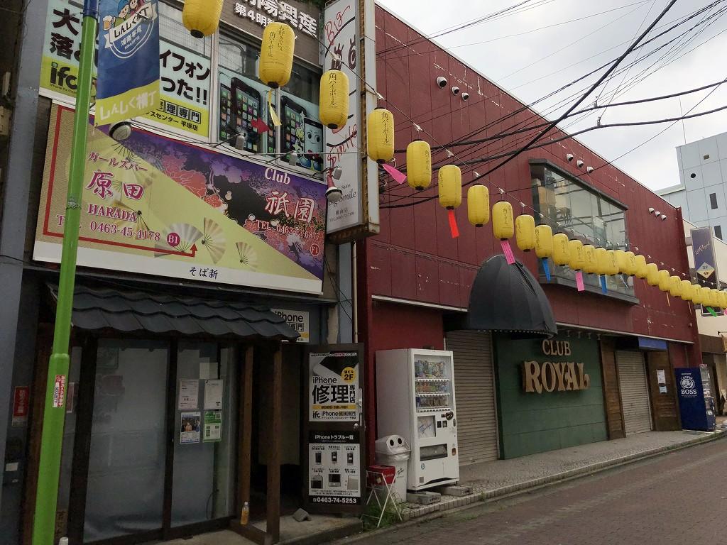 平塚のラウンジ