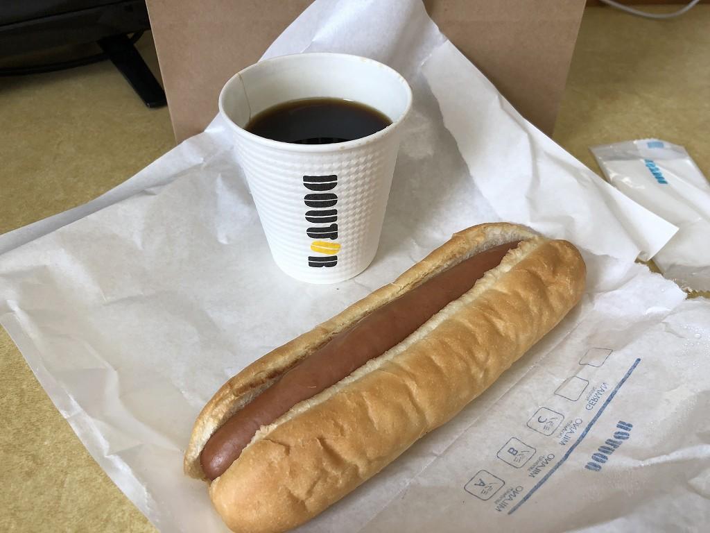 平塚のTHE HOURSで朝食