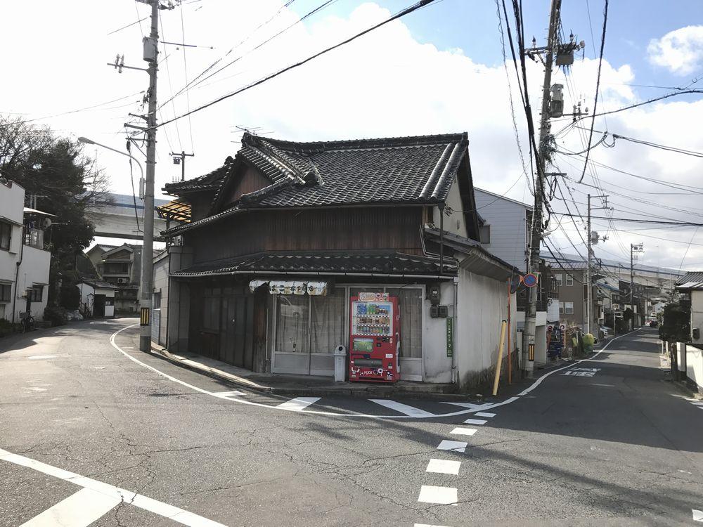 江波の松下商店