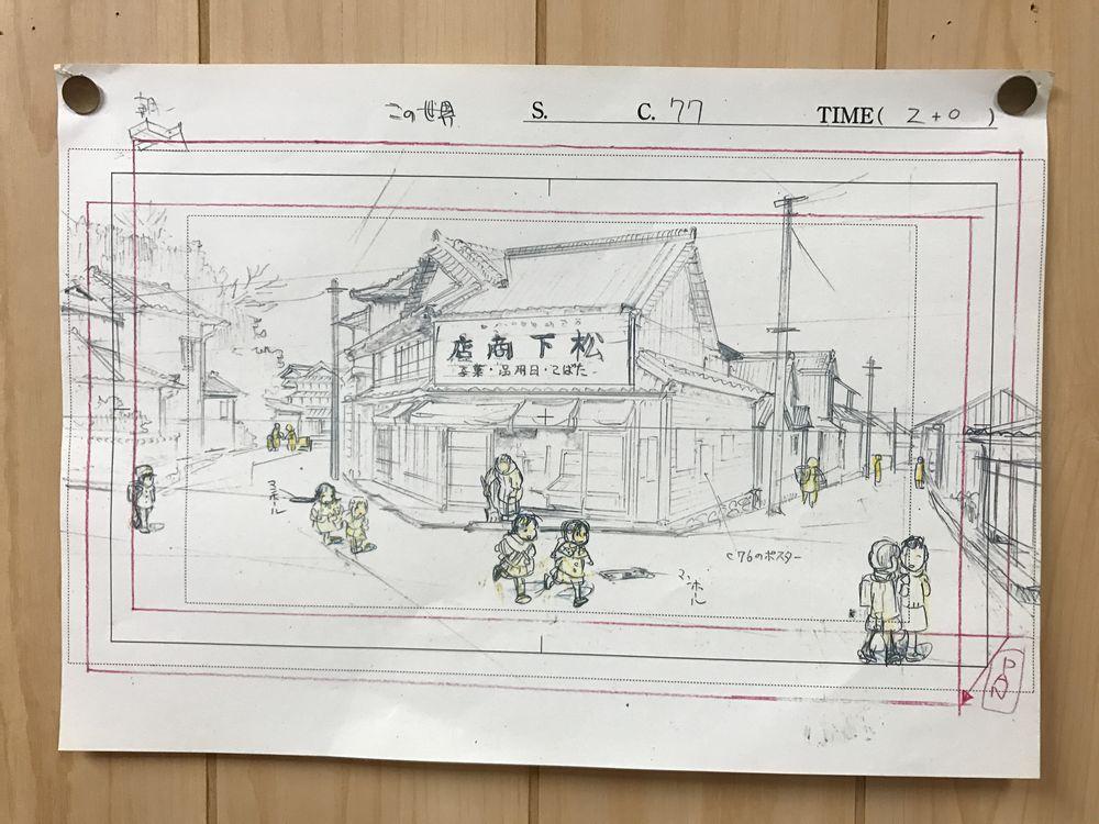 江波の松下商店のスケッチ