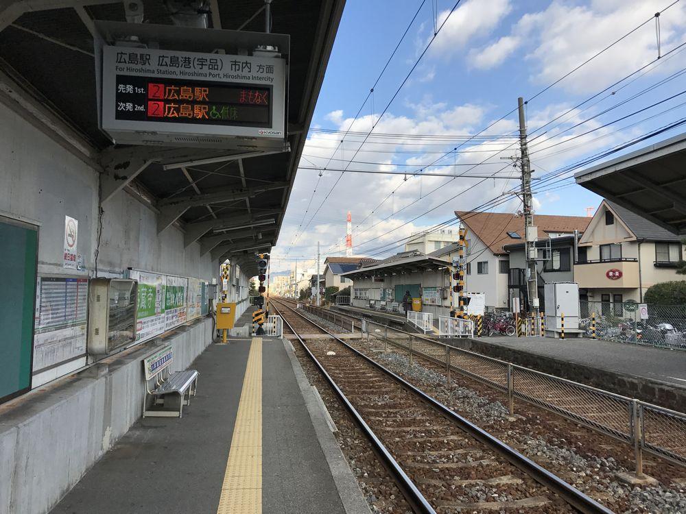 広島の草津駅2