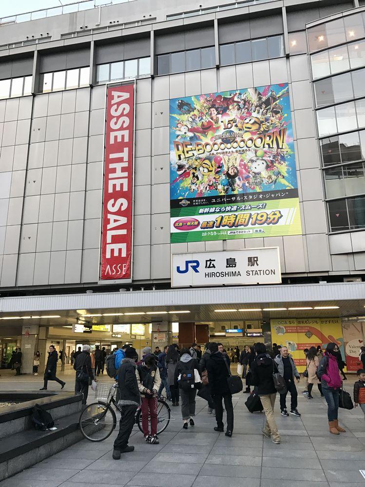 在来線広島駅