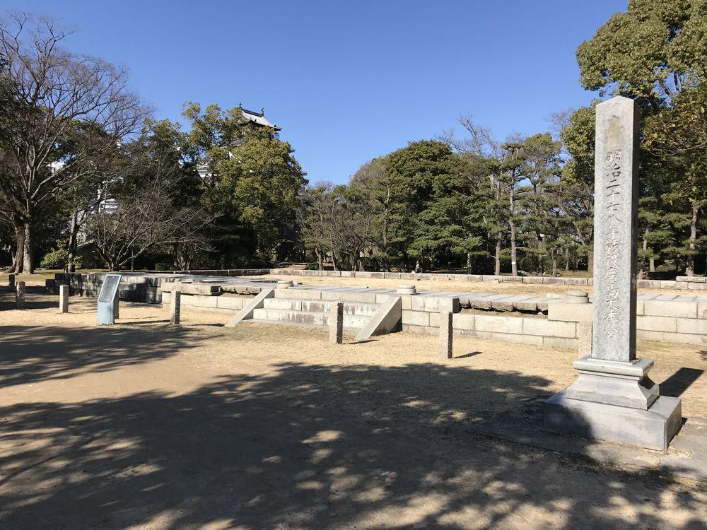広島城の大本営跡1