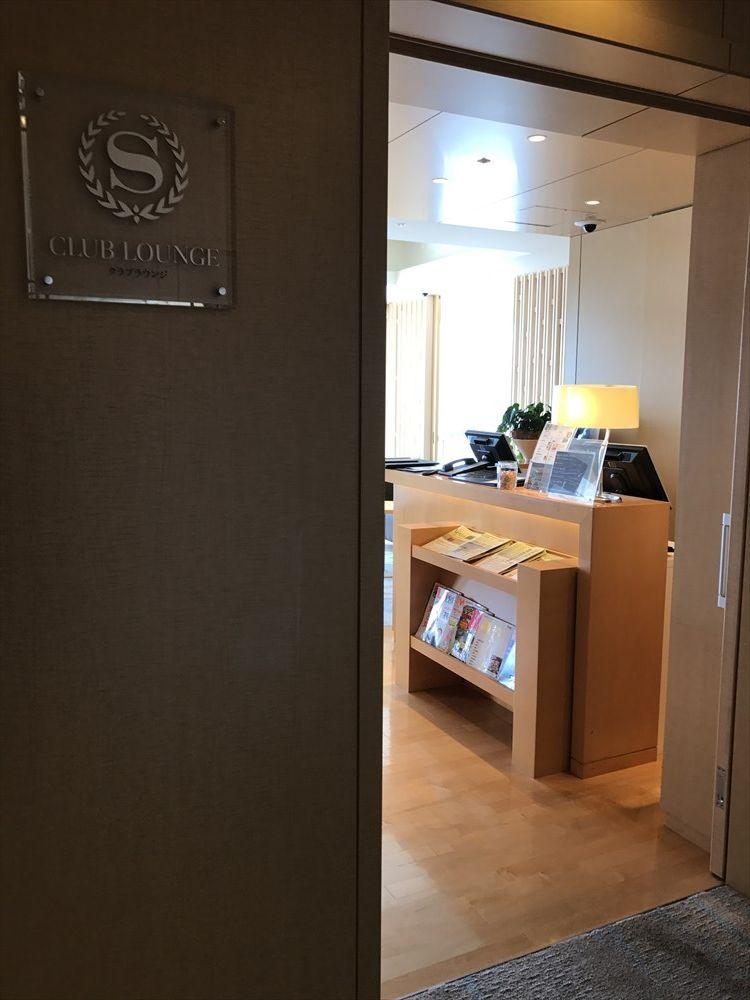 シェラトングランドホテル広島のクラブルームの入口