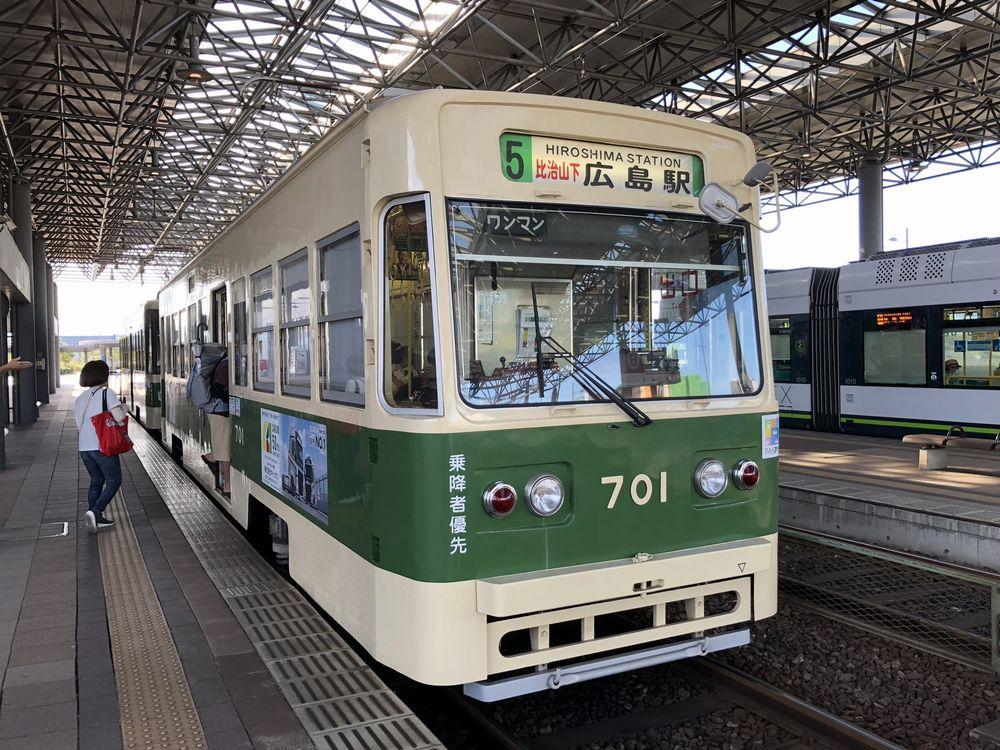 宇品港から広島市電に乗車
