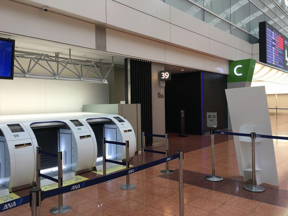 羽田空港ANAプレミアムチェックインカウンター