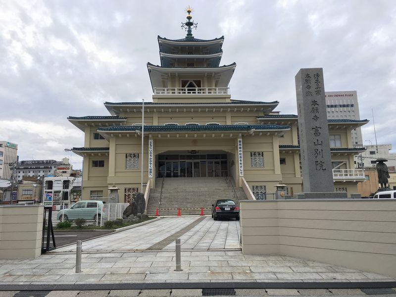 本願寺富山西別院