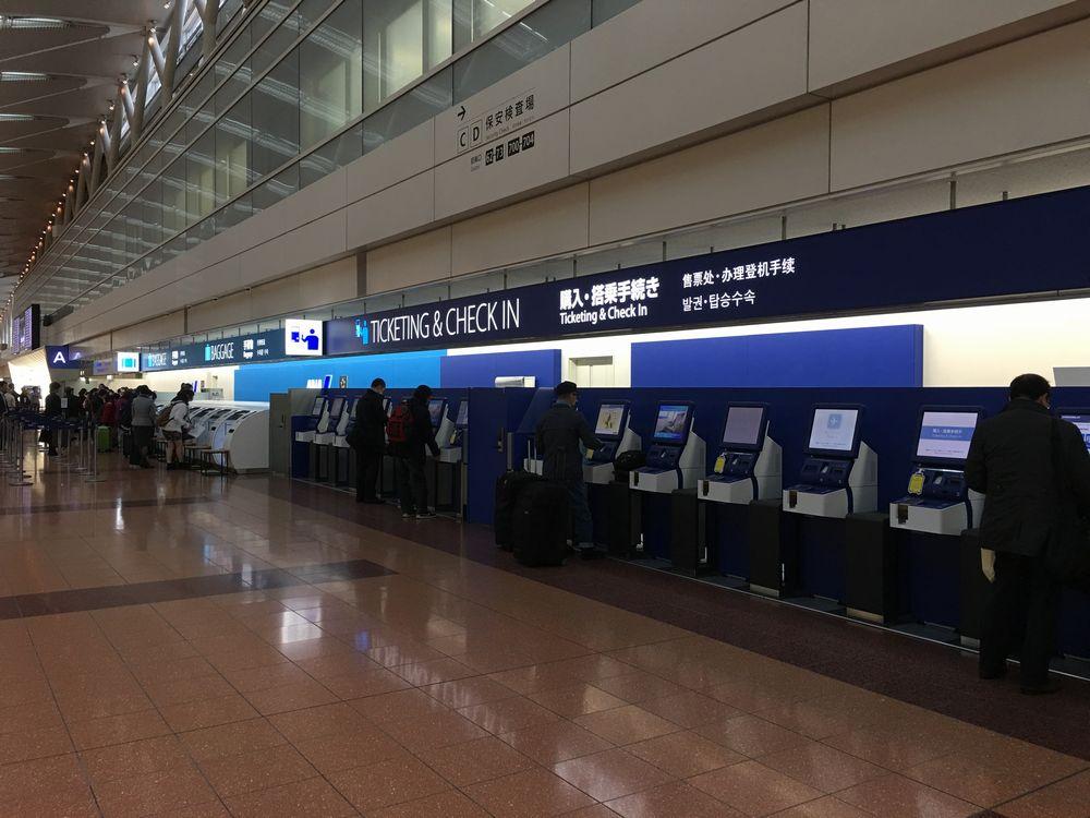 新しくなった羽田空港第2ターミナルの自動チェックイン機