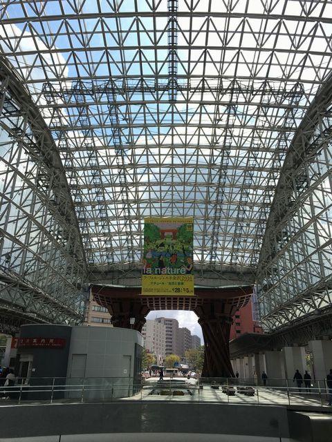 JR金沢駅東口のもてなしドーム遠景