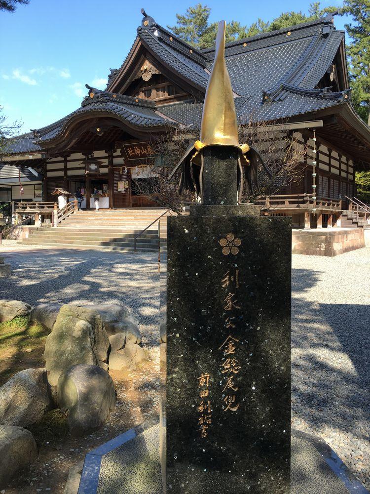 尾山神社の利家公金鯰尾兜