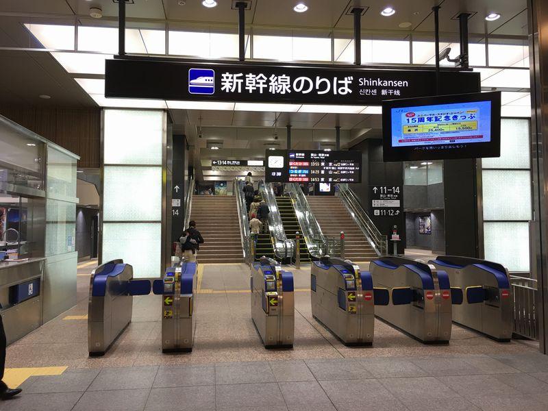 JR金沢駅の新幹線改札