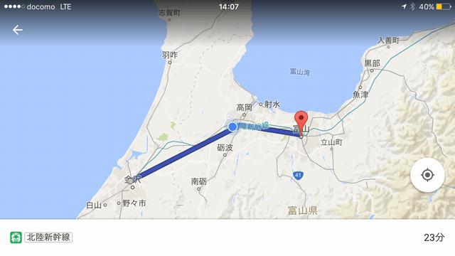 金沢駅から富山駅までの所要時間