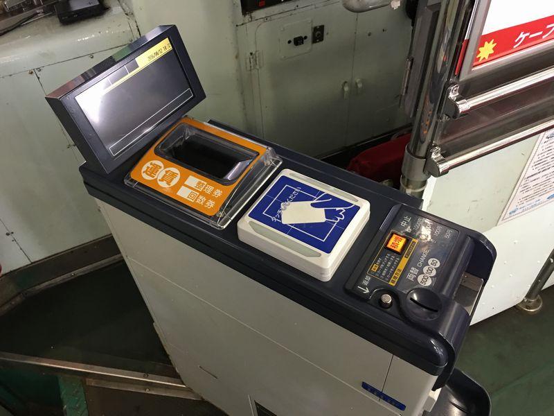 富山地鉄の料金200円