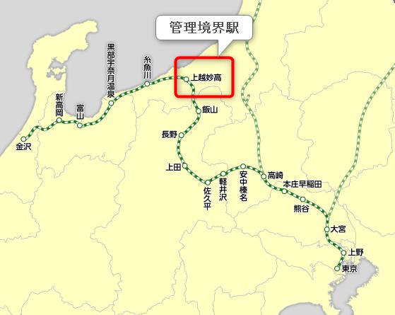 北陸新幹線の路線図