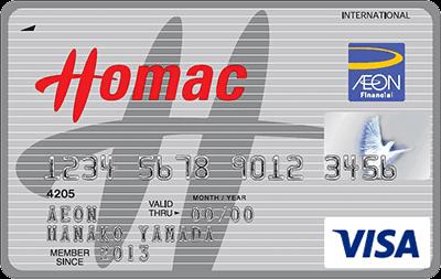 ホーマックカード券面デザイン