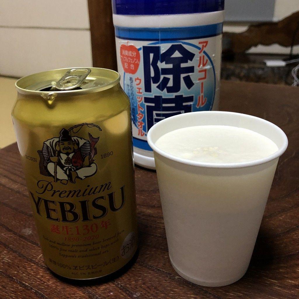 鳳明館森川別館でビール