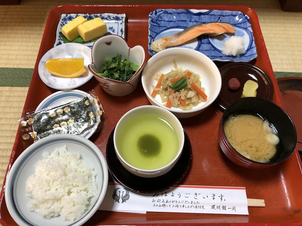 鳳明館森川別館の朝食1