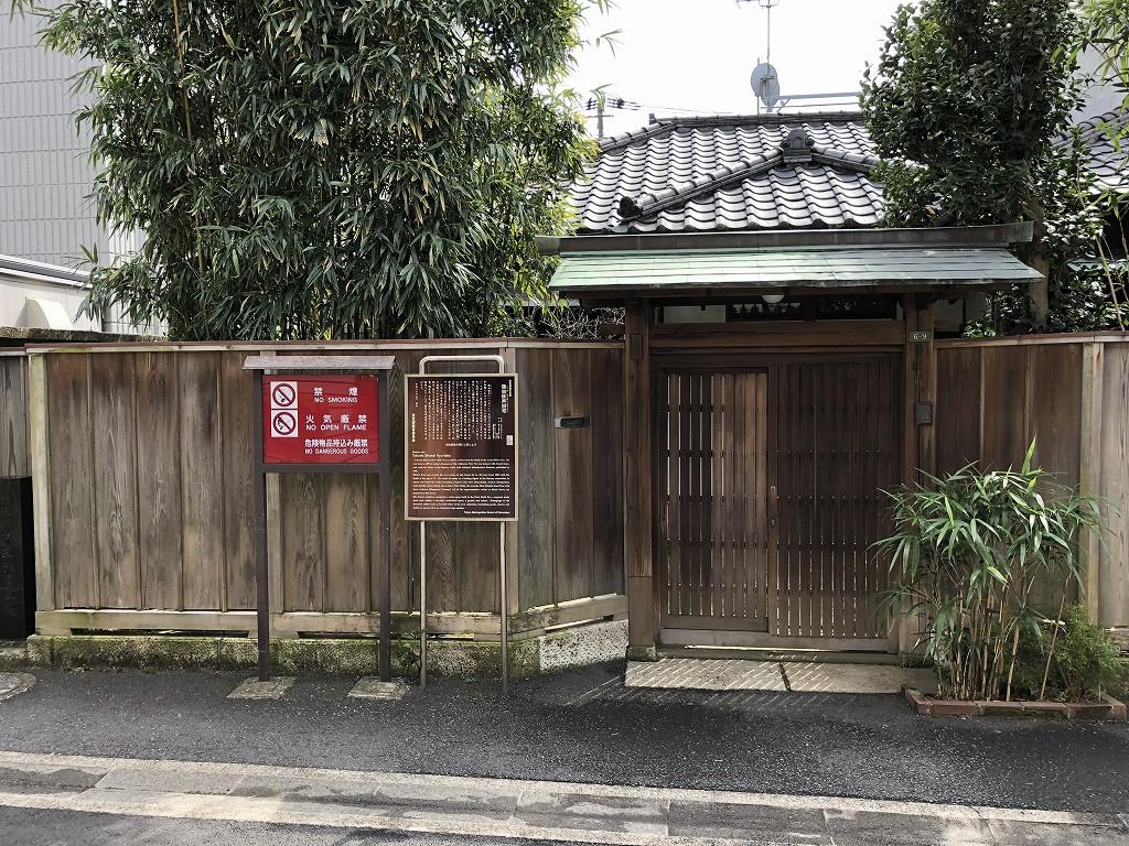 徳田秋声旧宅