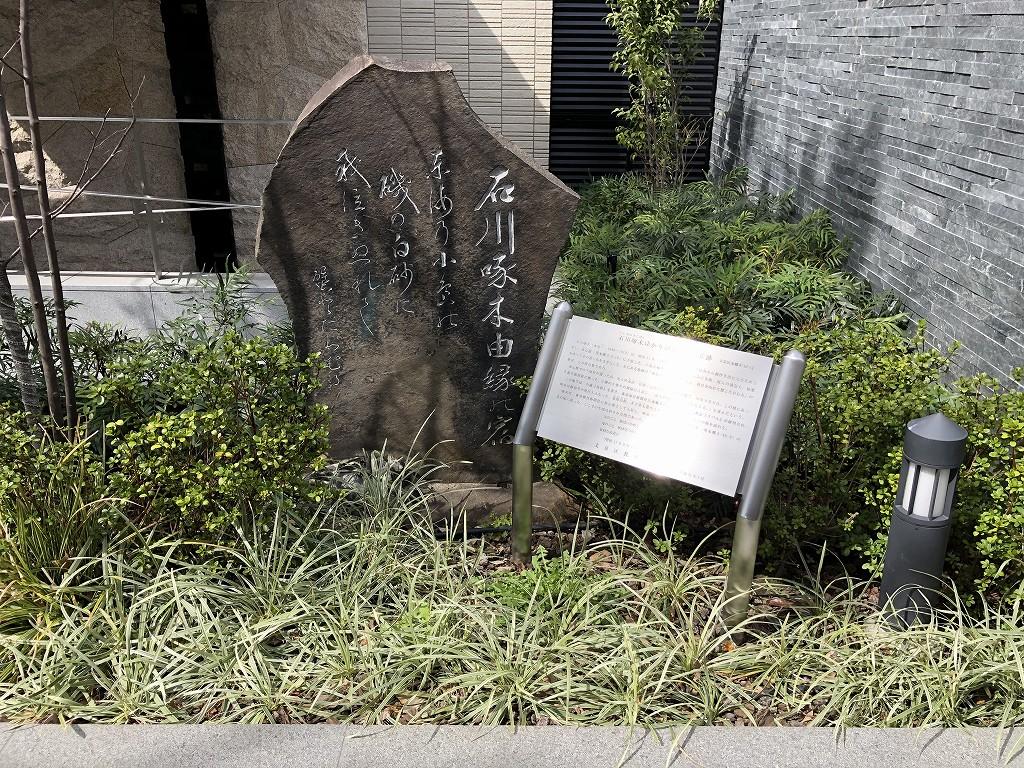 蓋平館別荘跡2