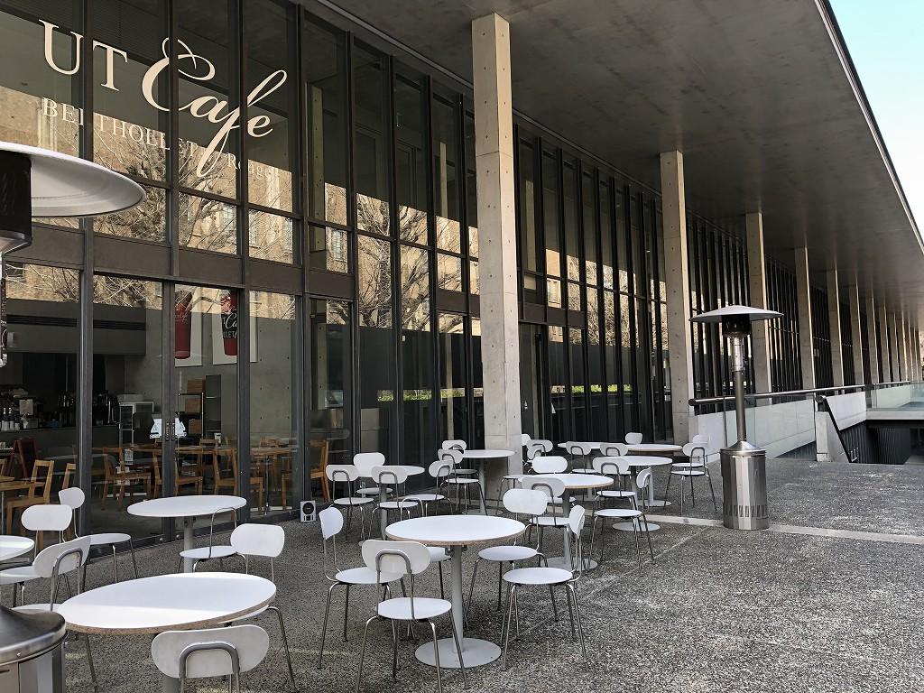 東大UT Cafe