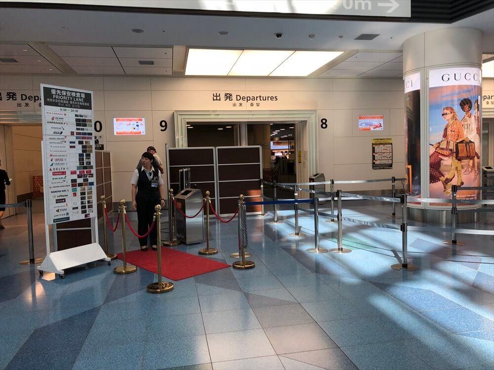 羽田空港の保安検査優先レーン