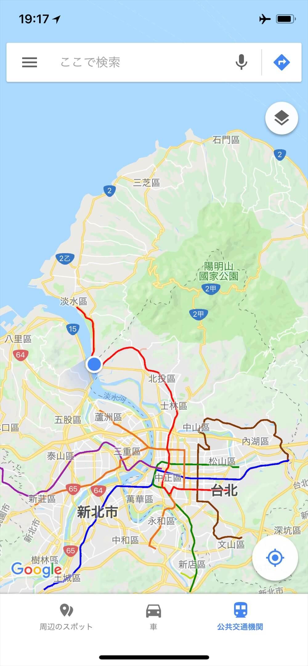 台北市上空のキャセイパシフィック航空(CX549)