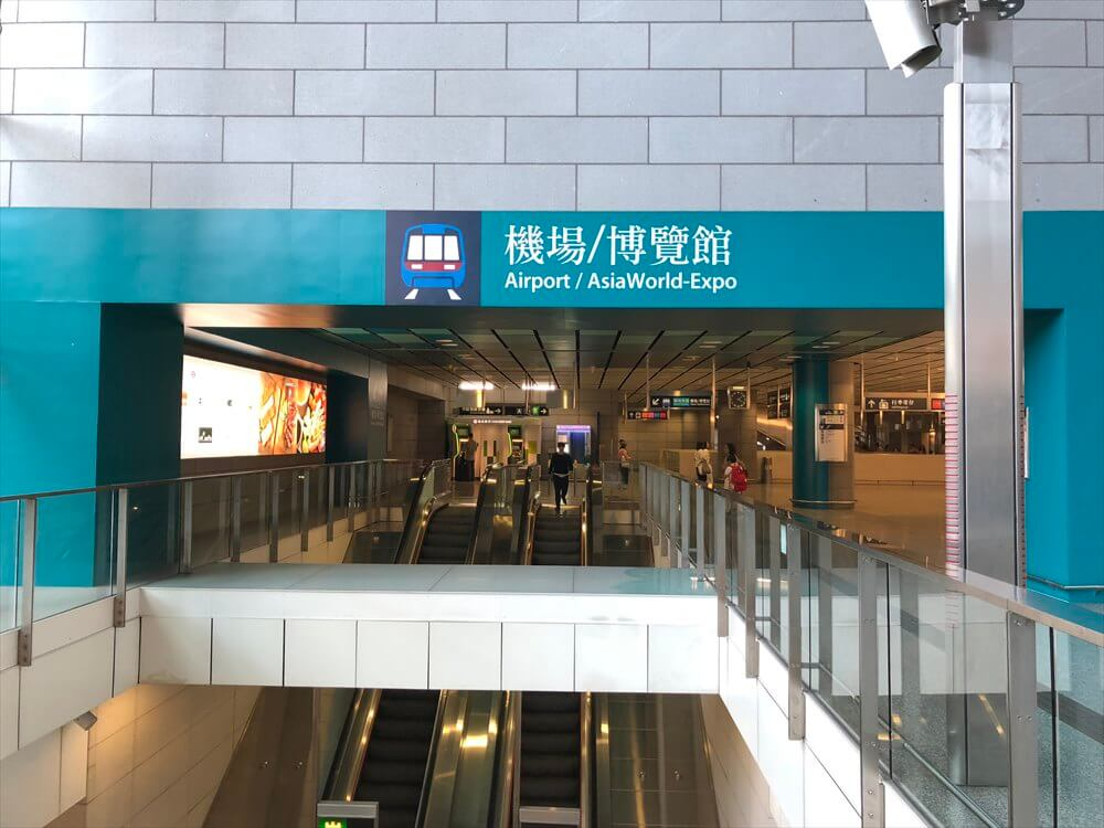 MTRの香港駅
