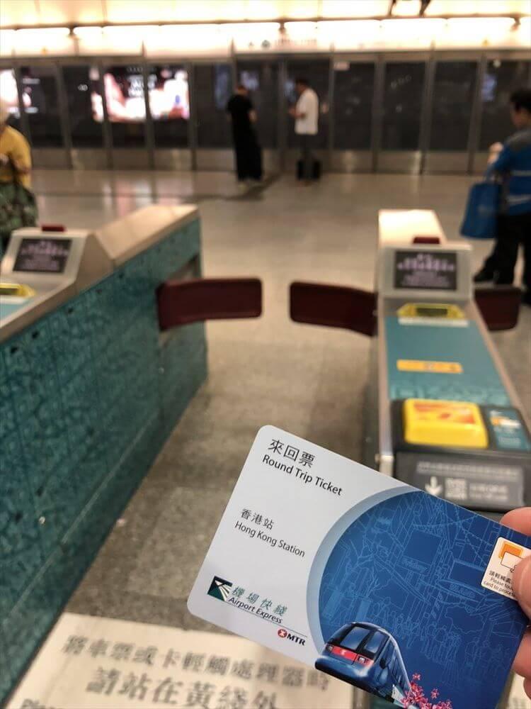 MTRの香港駅の改札