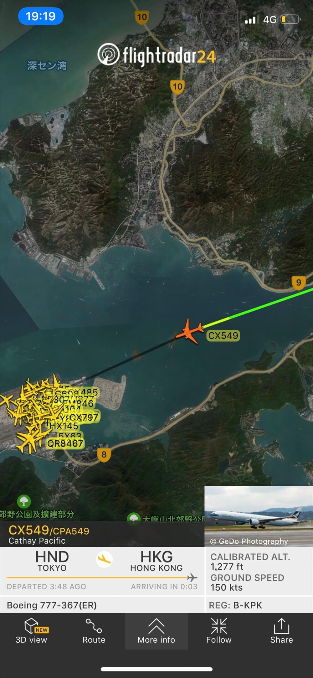 FlightraderのCX549便
