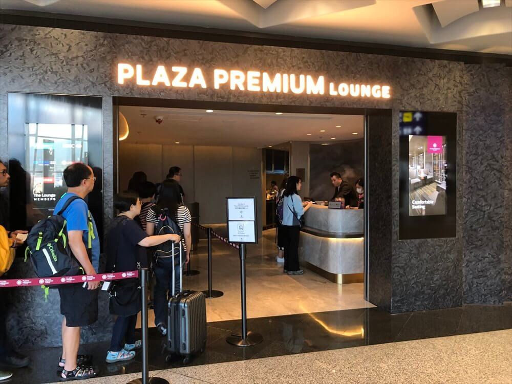 香港国際空港のPLAZA PREMIUM LOUNGE