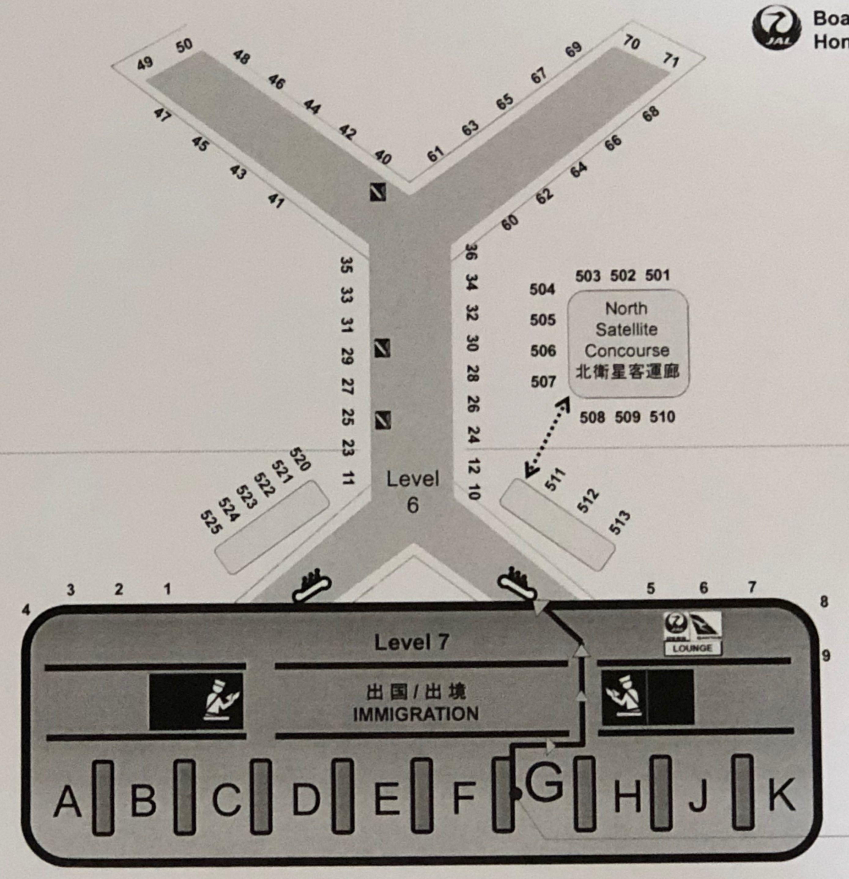 香港国際空港の搭乗口案内図