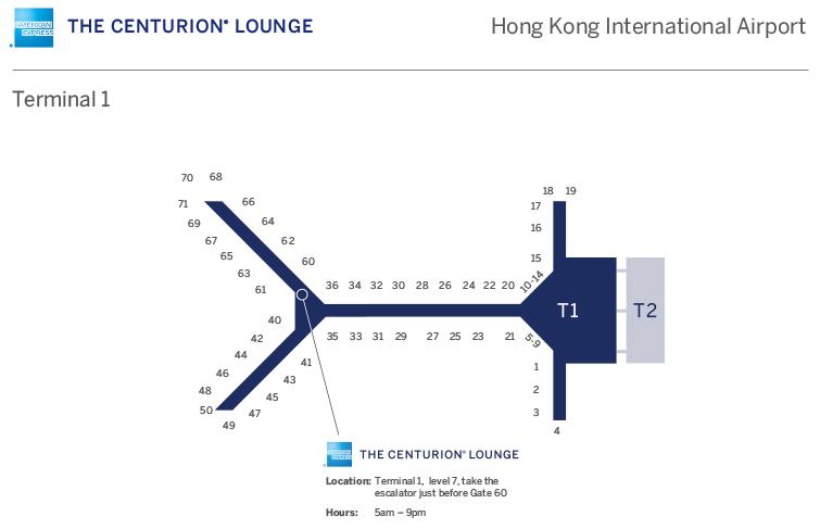 香港空港のアメックスセンチュリオンラウンジの場所