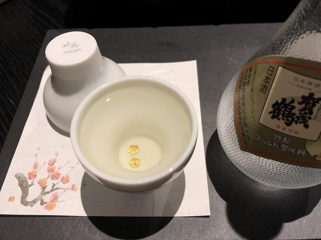ホテルニューオータニの「新江戸スタンダードダブル」の賀茂鶴ゴールド2