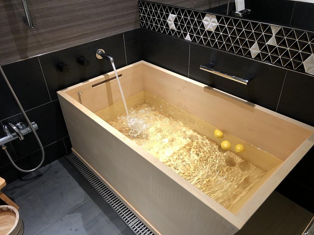 ホテルニューオータニの「新江戸スタンダードダブル」のレモン風呂