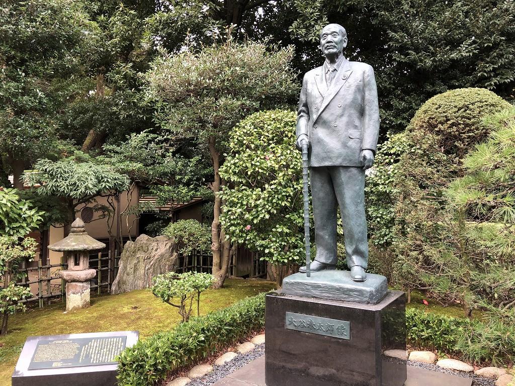 大谷米太郎の銅像