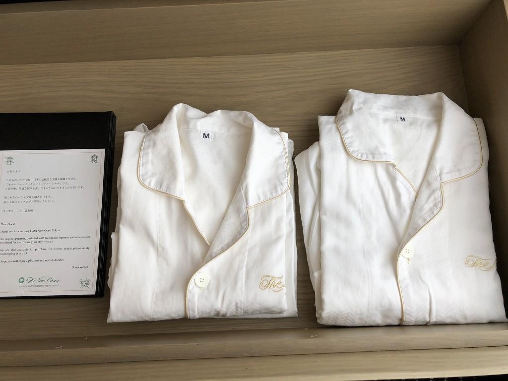 ホテルニューオータニ「新江戸スタンダードダブル」のパジャマ