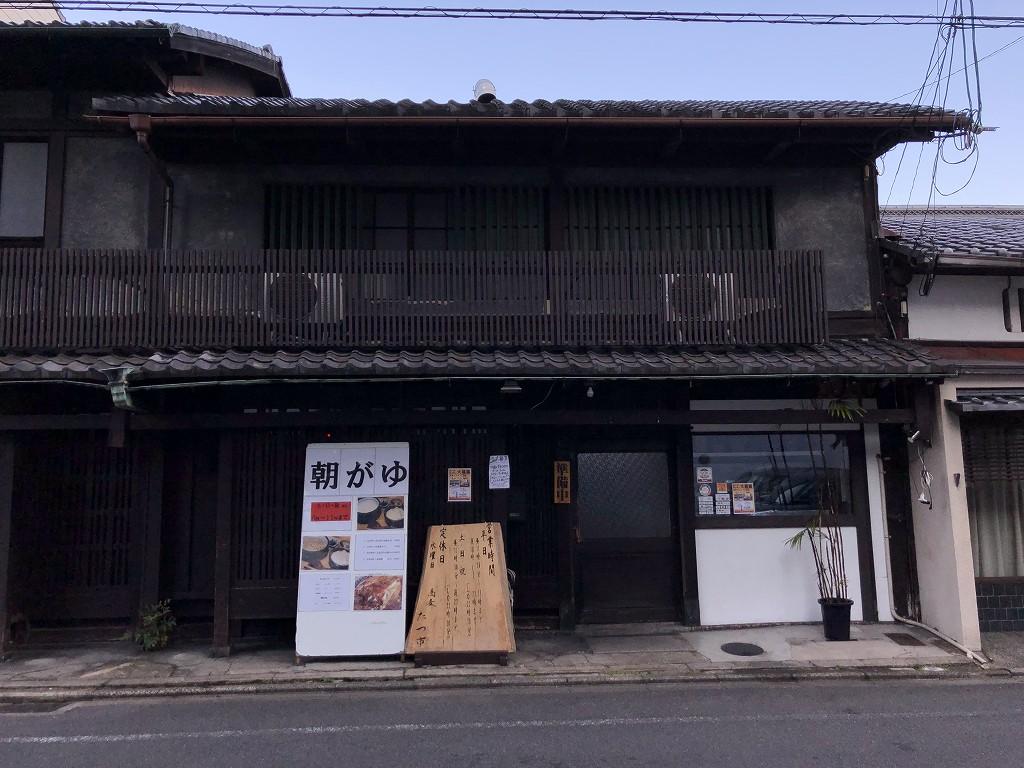 HOTEL THE MITSUI KYOTOのすぐ近くの「蕎麦 たつ市」
