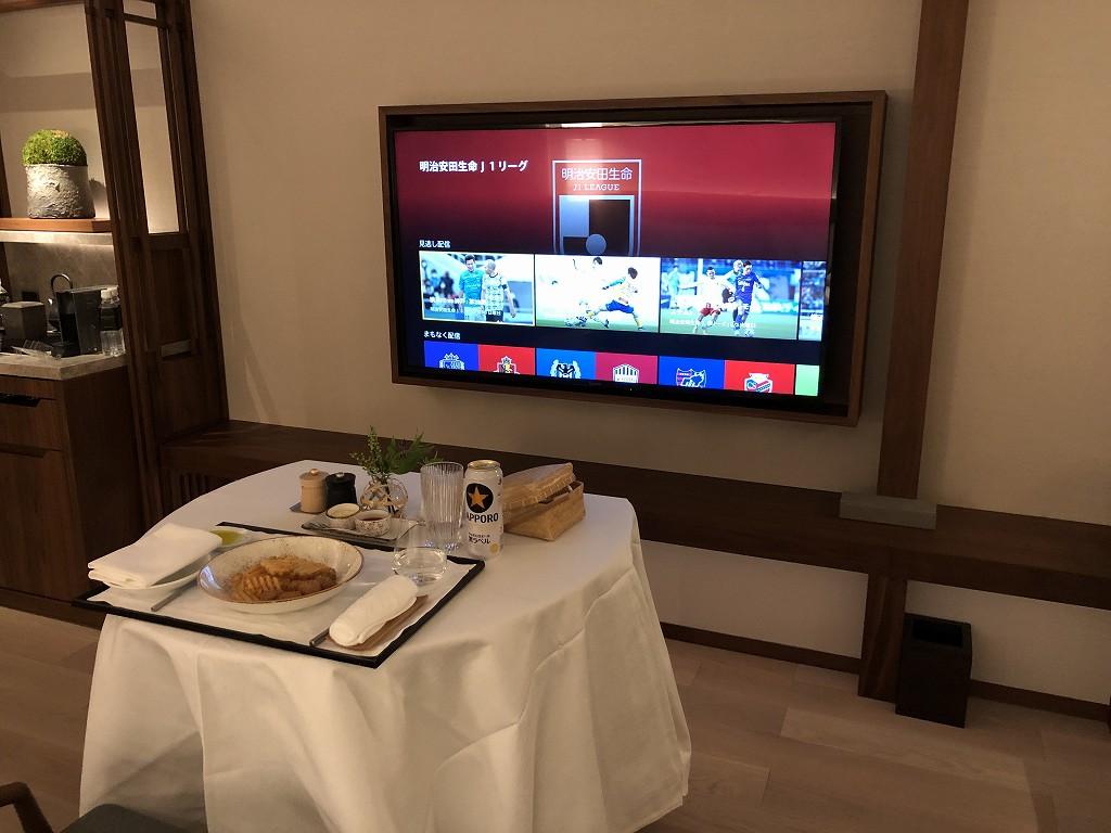 HOTEL THE MITSUI KYOTOのインルームダイニングで晩飯1