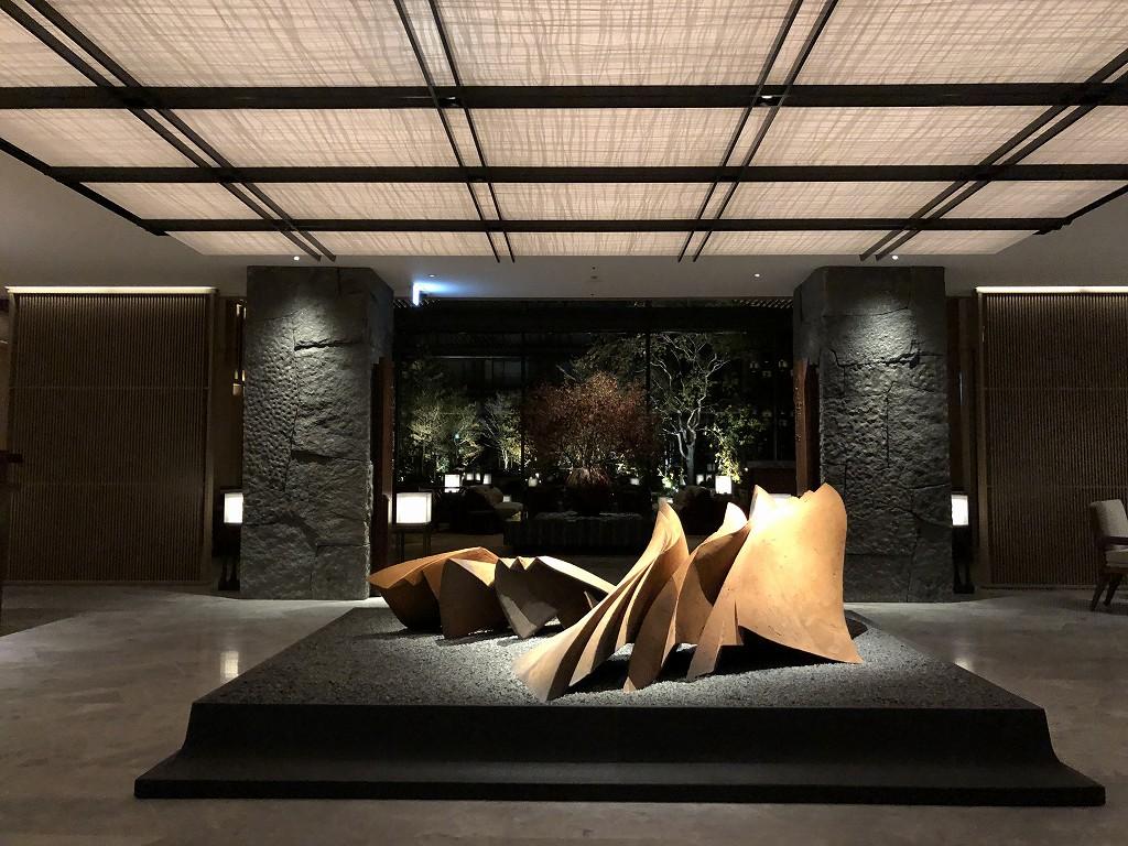 HOTEL THE MITSUI KYOTOの夜のラウンジ1