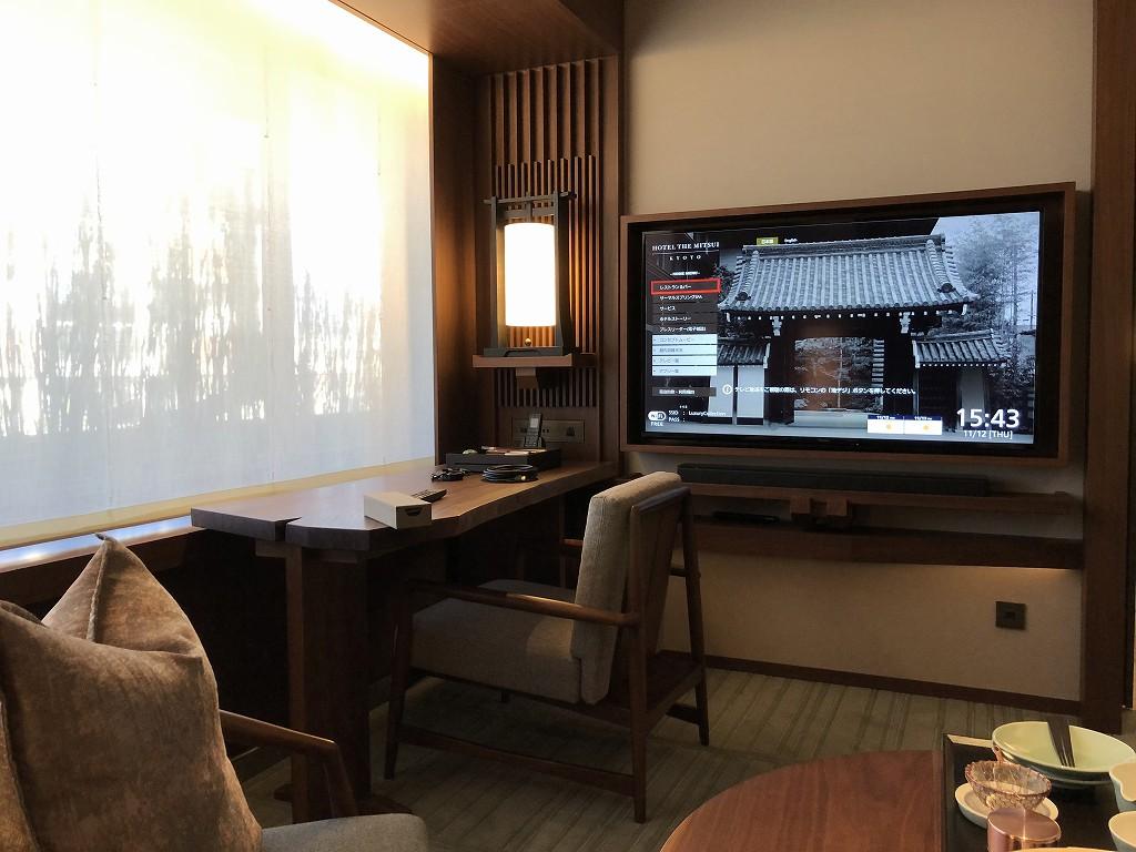 HOTEL THE MITSUI KYOTOのデラックススイートルームのリビングルーム3