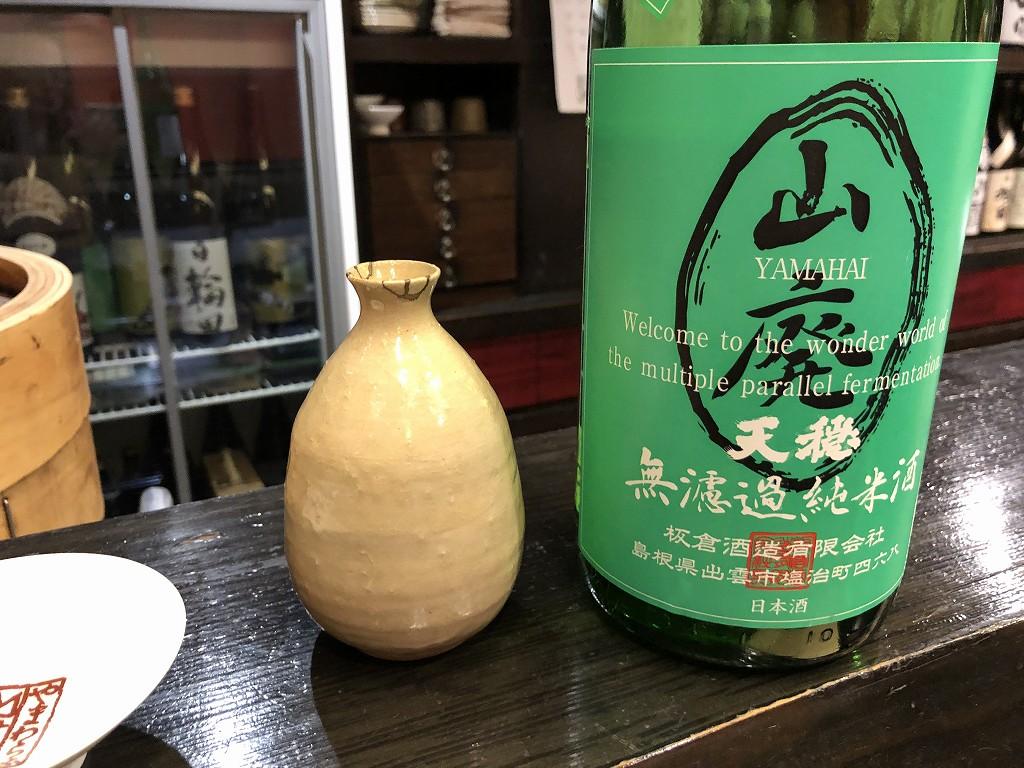 京都の乍旨司の天穏1