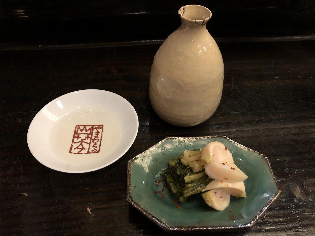 京都の乍旨司の天穏2